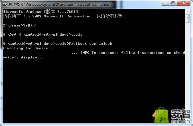 XOOM bootloader 解锁、替换 recovery、root 以及 bootloader 重新上锁教程]